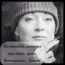 Фотоальбом Иры Девятовой