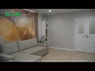 Готовый ремонт 2-комнатной квартиры 75 кв.м. с материалами ИНКОМ на 485 000 рублей