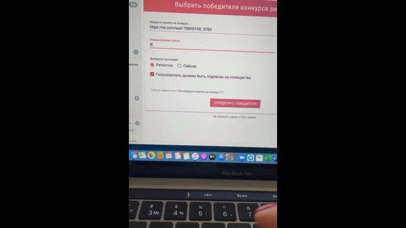 Видео от НА ПРЕДЕЛЕ ПЕРМЬ 12 СЕНТЯБРЯ
