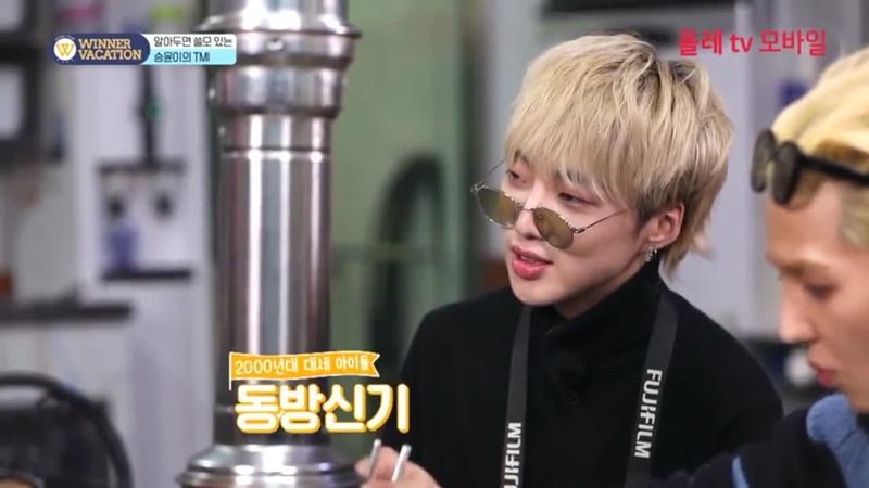 Winner Seungyoon a fan of dbsj