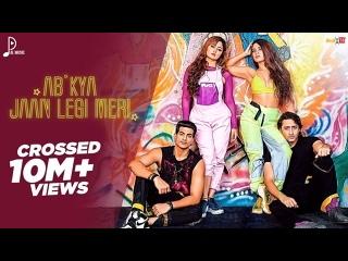 AB KYA JAAN LEGI MERI (New Song 2020) Palaash Muchhal Rashami Desai Shaheer Sheikh Sana Saeed