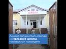 Видео от Белгород life