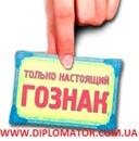 Персональный фотоальбом Юлии Никитинко