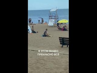 Video by СЕВЕРНАЯ СТОРОНА СЕВАСТОПОЛЬ