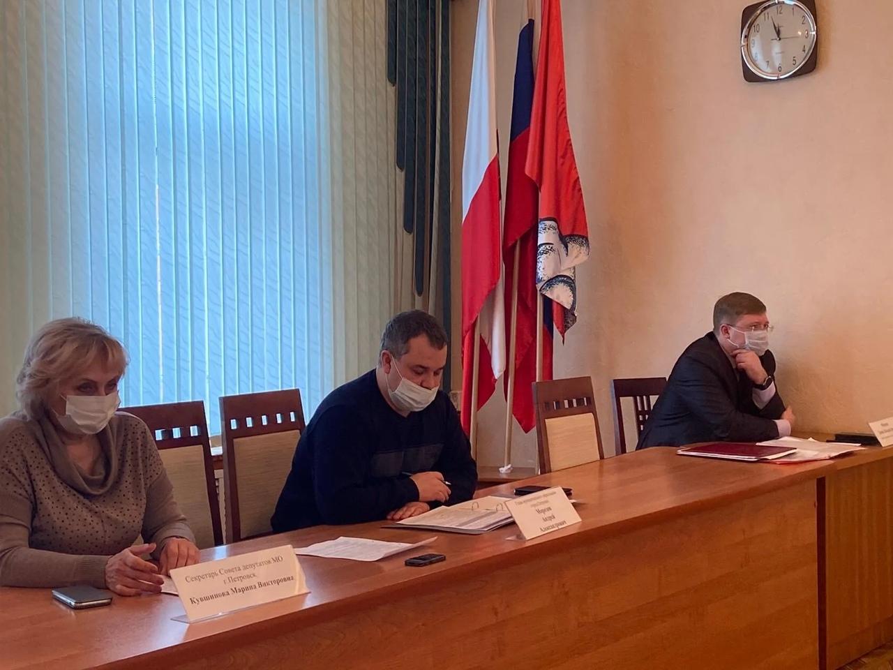 Депутаты городского Совета провели первое заседание 2021 года