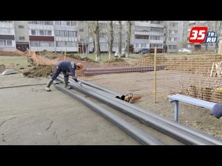 Капремонты дворов стартовали в Череповце