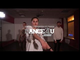You should be sad - Halsey | Group 5 | Choreo by Liza Repina