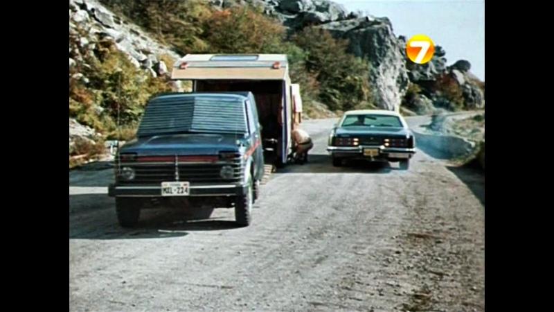 Мираж 2 серия 1983