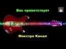 Красивейшая песня Букет Сирени В Январе М. Маяковская и Д. Прянов720P_HD.mp4