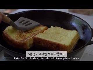 Приготовление французских тостов