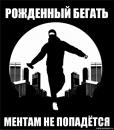 Персональный фотоальбом Ивана Каски