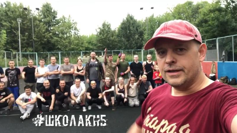Видео от Дмитрия Дёмушкина