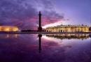 Сувонов Ильёс | Санкт-Петербург | 9