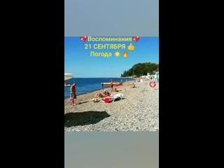 Пляж в п Вардане! Летом 2020!