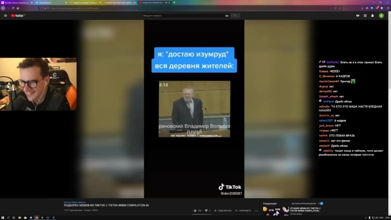 БРАТИШКИН СМОТРИТ - ТИК ТОК ВЕБМЫ | ТРЕШ TIK TOK #2