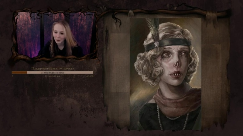 История клана Носферату Vampire the Masquerade
