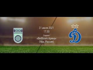 Уфа-Динамо Тинькофф Российская Премьер Лига
