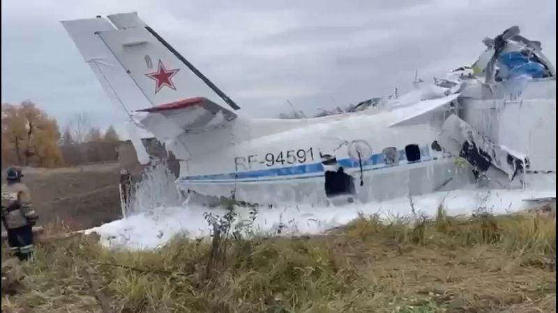 Видео от Уфа online
