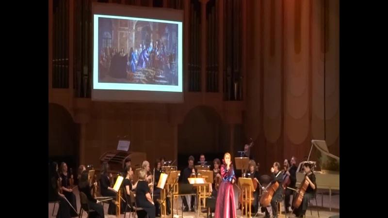 08 02 2021 Самарская филармония Великолепие Версаля 1