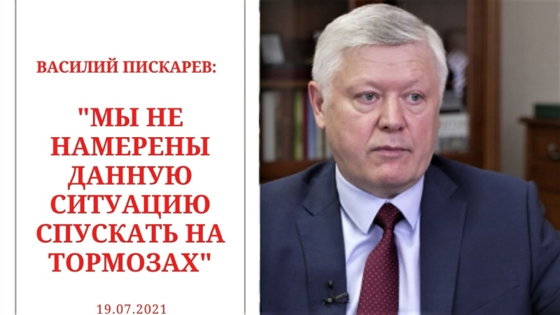 Василий Пискарев направил обращения в Бундестаг ФРГ и ОЗХО по ситуации с Навальным