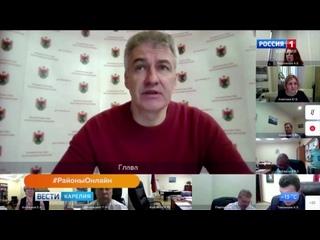 Сегодня Артур Парфенчиков проведет онлайн-встречу по социально-экономическому развитию Кондопожского района