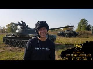 Видеоотзыв о нашем полигоне / Катание на танке и БТР / В СПБ и ЛО / Пострелять из танка / 8 (812) 911-16-60