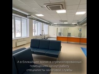 Открытие МФЦ в Солнечном
