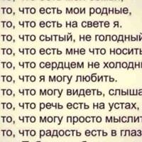 АбеджанХубулов