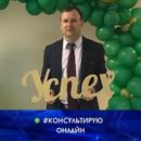 Фотоальбом Александра Лебедева