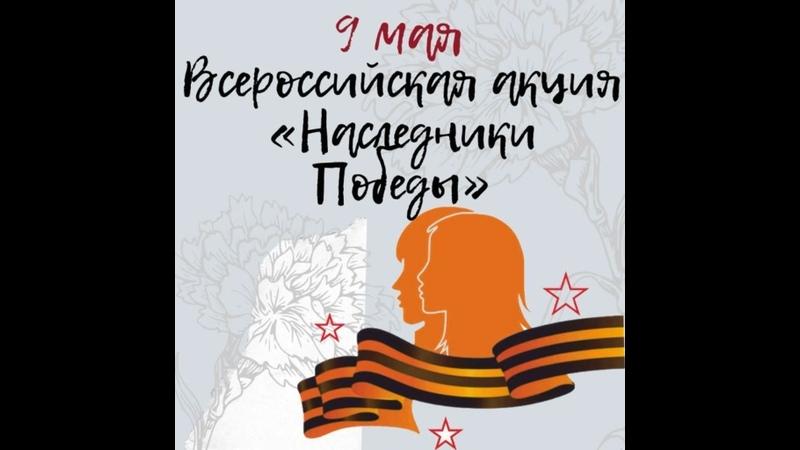 Алиев Ният 3з класс