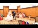 Церемония регистрации брака. Грибоедовский ЗАГС