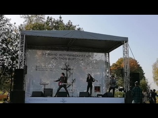 Невестина - Озон (live)