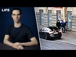 Избили и обокрали артиста балета Ярмийчука
