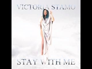 Видео от Виктории Стамо