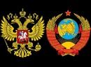 Надо менять триколор на красный флаг! Валерий Пякин