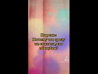Natalya Miheevatan video