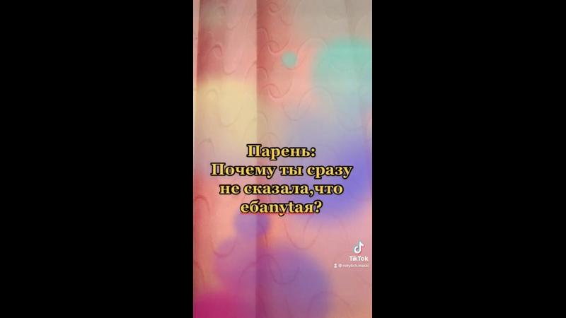 Видео от Натальи Михеевой
