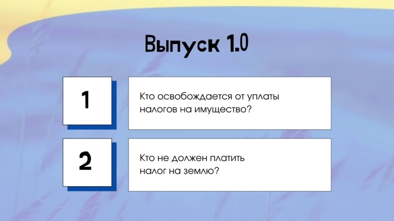 Онлайн-приёмная ВРО ЛДПР