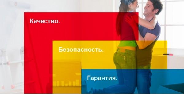 Гипсокартон купить с доставкой в Нефтеюганск