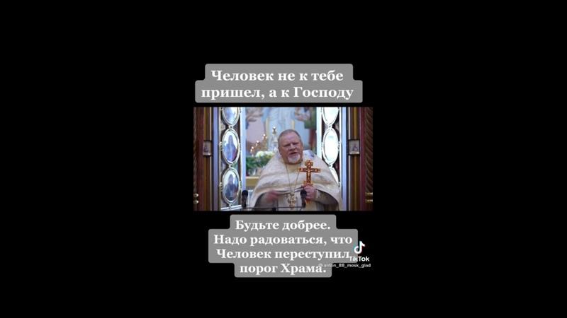 Видео от Православные шутят