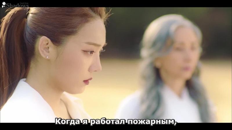 Shadows Охотники за привидениями 10 16 рус саб