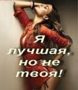Персональный фотоальбом Валентины Гарькавы