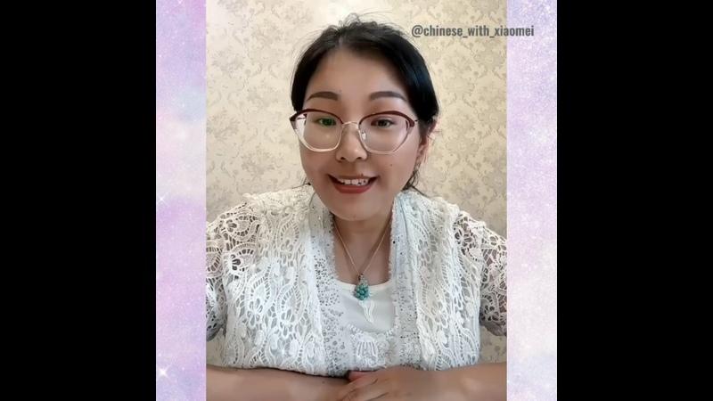 Видео от Xiaomei Wang