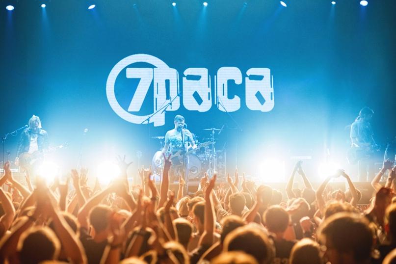 7Раса Презентация нового альбома «Avidya», изображение №1