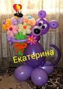 Персональный фотоальбом Αлены Κовалевой