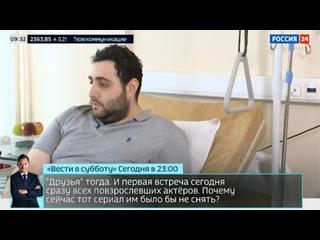 Video by НИИ СП им. Н.В. Склифосовского
