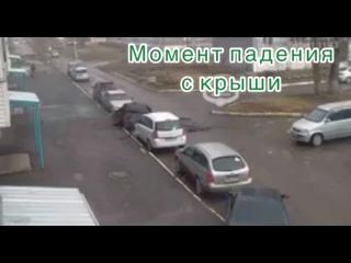 Ачинск. Момент падения кровельного материала на машину