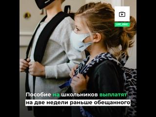 Живой Красноярск kullanıcısından video