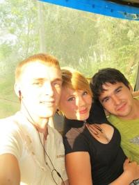 фото из альбома Алексея Ярового №16