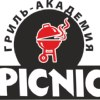 Гриль Академия PICNIC